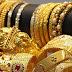 انخفاض أسعار الذهب.. وعيار «14» يسجل 306 جنيهات
