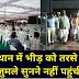 राजस्थान में भीड़ के लिए तरस गए अमित शाह पहले ही भाषण ख़त्म कर निकल लिए