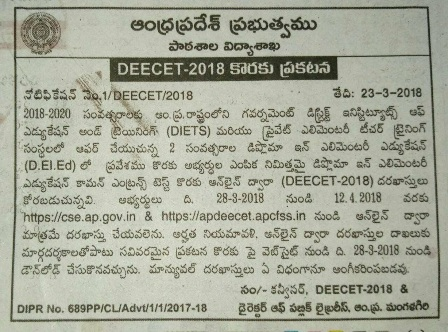 AP DEECET 2018 Notification Schedule Exam Dates Application Form @cse.ap.gov.in