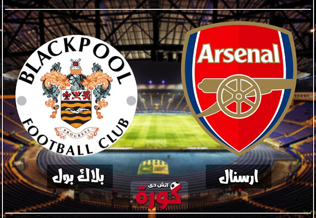 arsenal vs blackpool