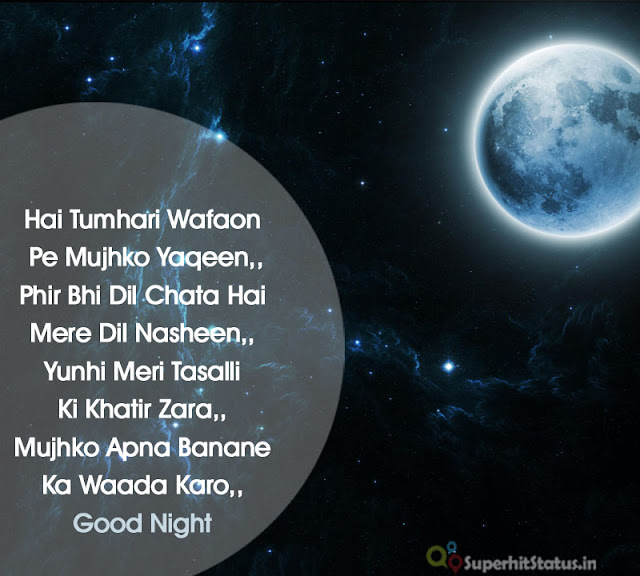 Good Night Shayari in Hindi Images