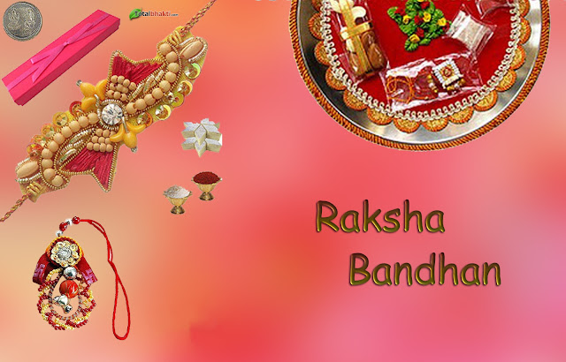 Happy Raksha Bandha 2017 Pictures for FB