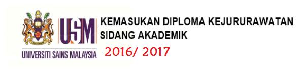 Panggilan Temuduga Diploma Jururawat USM 2016 Online