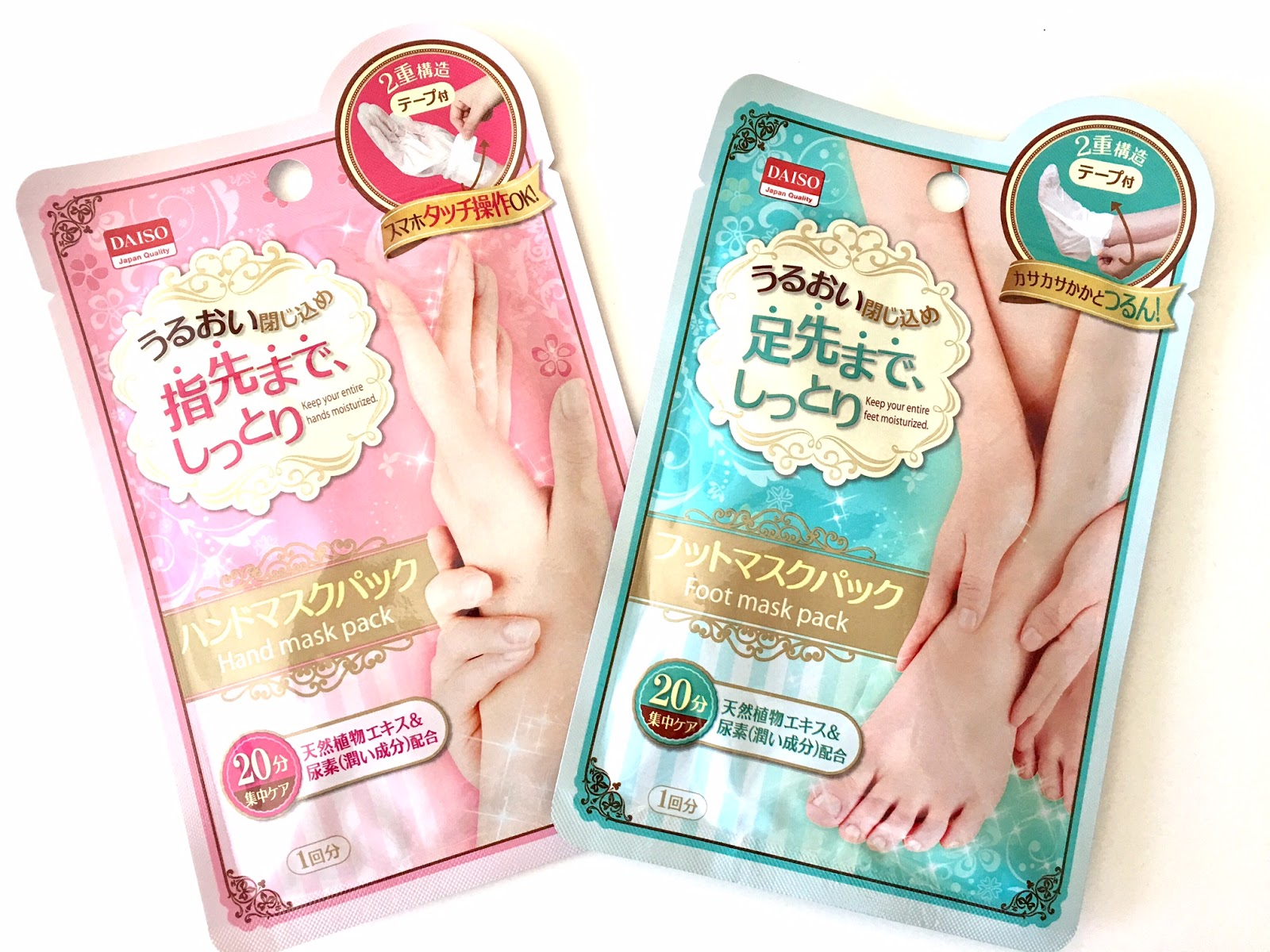 10 Must Have Japanese Beauty Skincare Products Life In Wanderlust