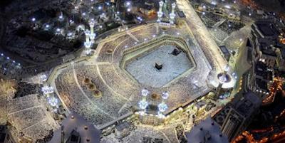 التعليمات المنظمة لحج القرعة موسم حج 1440 هـ / 2019 م - مهم جدا