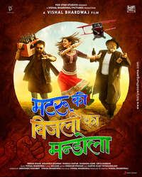 Matru Ki Bijlee Ka Mandola Watch Online Free Download
