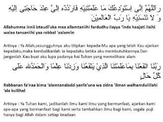 Bacaan Doa Sebelum dan Sesudah Belajar