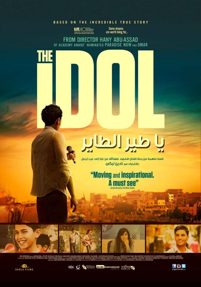 IDOL - pelicula - poster