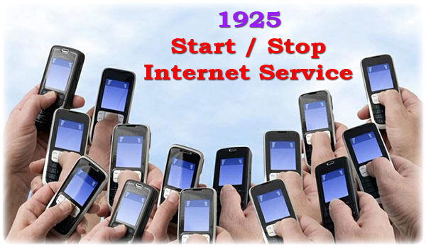 Tech News: How To Activate or Deactivate Mobile Internet ...