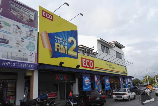 Elak Terpedaya Dengan Harga Kedai RM2