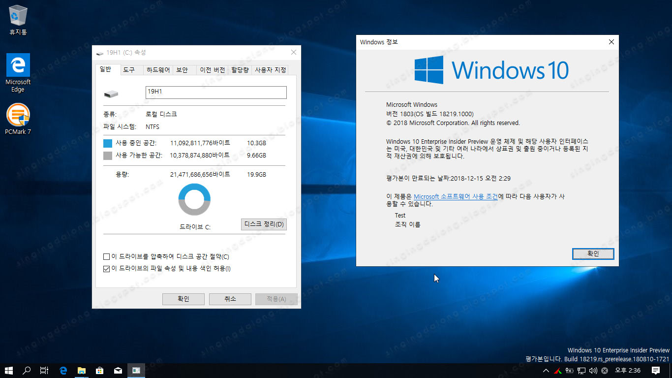 Install Windows 10 19H1 Preview Build 18219 on Low-end Notebook