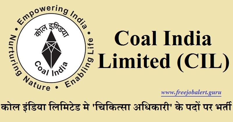 Coal India Recruitment 2018