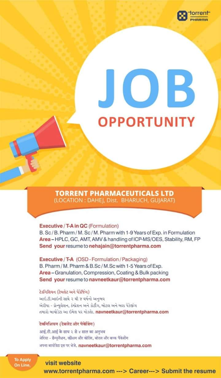 Opening in Torrent pharmaceutical Limited | PHARMA JOBS