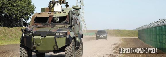 ущільнення охорони українсько-російської ділянки державного кордону