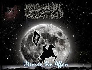 Biografi ( Riwayat Hidup ) Khalifah Utsman Bin Affan