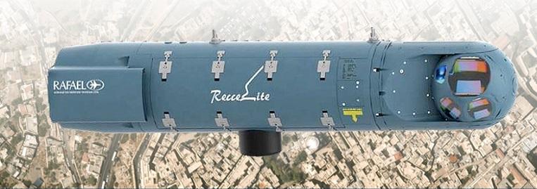 israel+reccelite.jpg (763×269)