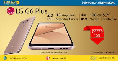 LG G6 Plus, 128GB, Gold