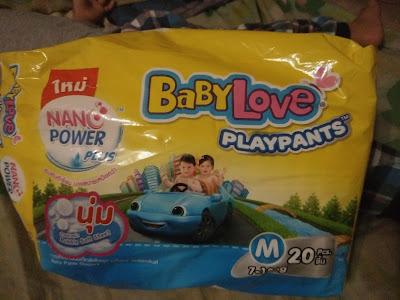 BabyLove Playpants