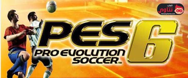 download pes 6 full pc free