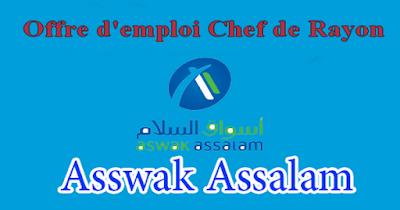 Offre d'emploi Chef de Rayon chez Aswak Assalam
