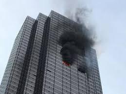 Trump Tower Is On fire In Azerbaijan Capital Baku - Image ~ Naijabang