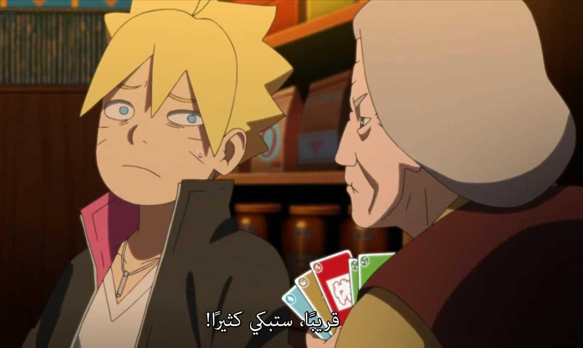 الحلقة الثانية والثلاثون 32 من أنمي بوروتو: ناروتو الجيل التالي Boruto: Naruto Next Generations مترجمة