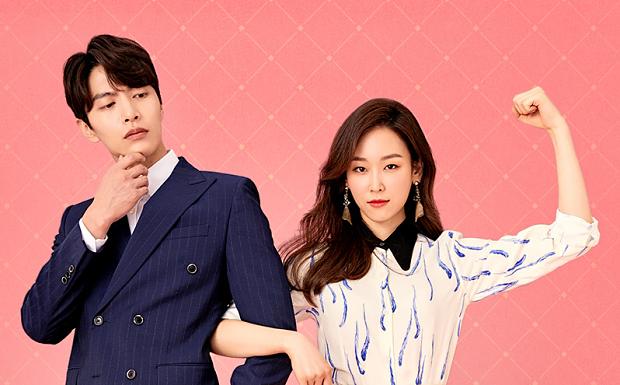 5 Alasan Kamu Harus Nonton Drama Korea Beauty Inside