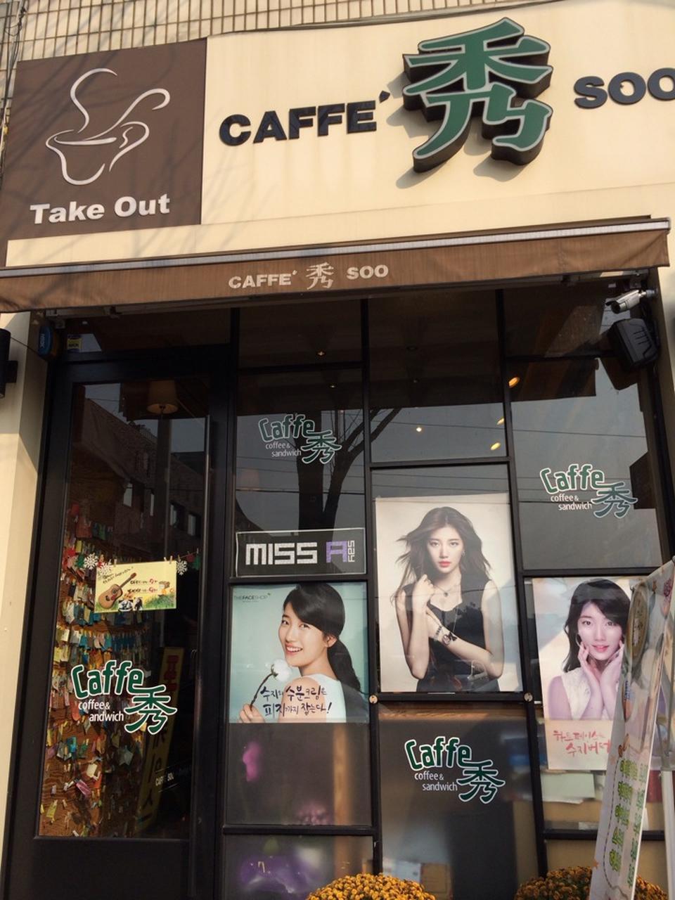Cafe Soo