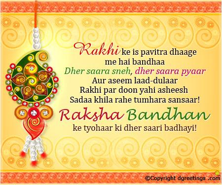 All festival wallpaper,whatsapp Raksha bandhan greetings for facebook , raksha bandhan greetings, raksha bandhan handmade cards, raksha bandhan wishes for brother, raksha bandhan wishes & imagesfor sister, happy raksha bandhan quotes, raksha bandhan status, raksha bandhan images rakhi facebook,free download,,