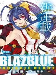 BlazBlue - Variable Heart