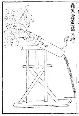 Ming Dynasty Siege Mortar