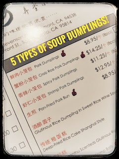 Quick Look - I-Shanghai Dumpling - best dumplings in Sac!
