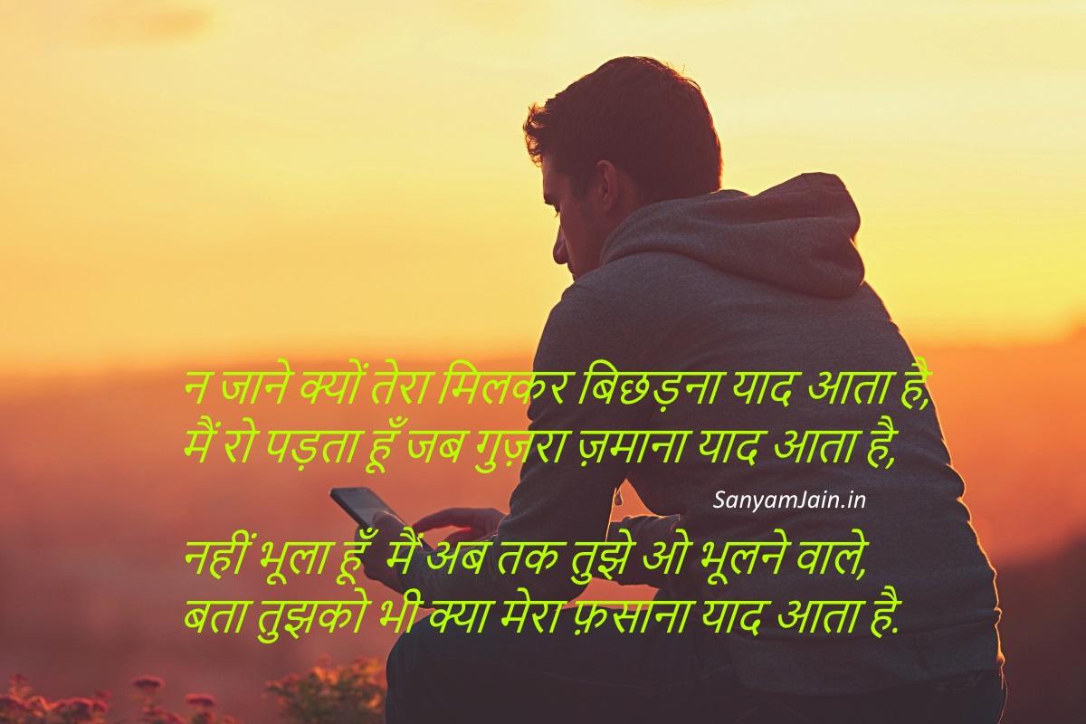 Very Sad Love Wallpapers Check Out Very Sad Love: Apne Hi Dard Dete Shayari, Check Out Apne Hi Dard Dete