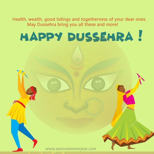 Dussehra Quotes, Dasahara Sayings Quotes with Images