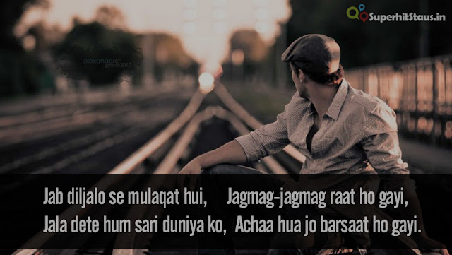 Very High Hindi Attitude Sms Shayari for Nawabi Boys & Girls