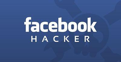 قراصنة اخترقوا الفيسبوك