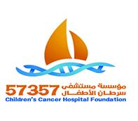 دعم مستشفى 57357