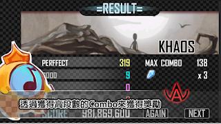 Khaos 1.02