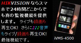 モデルDS-7104/NI-SP