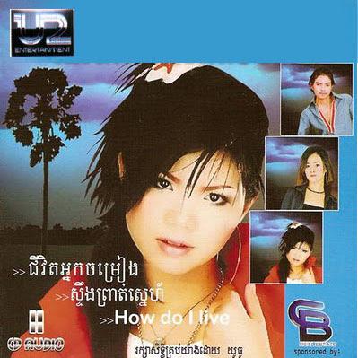 U2 CD Vol 11