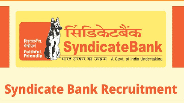 Syndicate Bank Recruitment 2019 Specialist Officer Apply Online