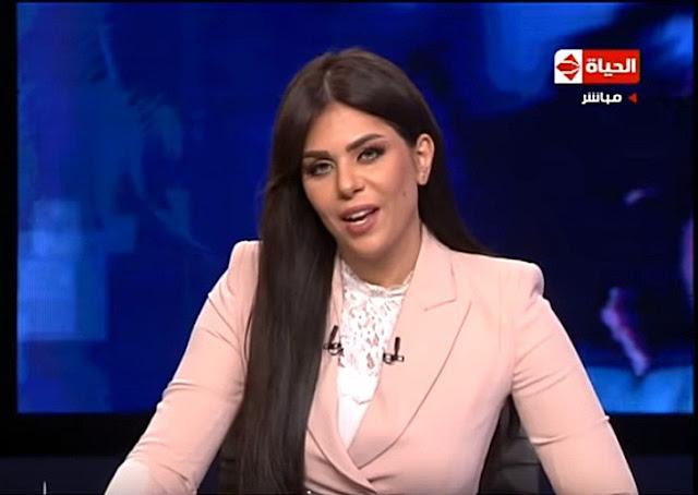 برنامج الحياة اليوم 13/2/2018 نهاوند سرى الحياة اليوم 13/2