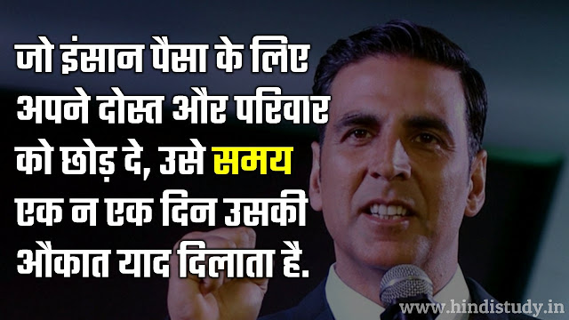 Best Hindi Quotes, Motivational Quotes In Hindi, Inspirational Quotes In Hindi, Love Quotes In Hindi, Pics In Hindi, Photos In Hindi and Interesting Quotes in Hindi.