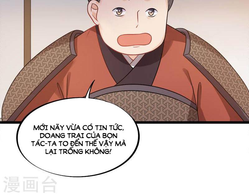 Tư Thế Chính Xác Cùng Bệ Hạ Yêu Đương - Chapter 18.1