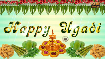 Happy Ugadi Wishes 2018 | Ugadi Images | Telugu & Kannada | Yugadi
