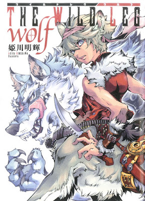 THE WILD LEG wolf zip online dl and discussion