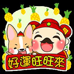 Happy Chinese Corgi Year