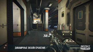 Destiny Warfare v1.0 Mod
