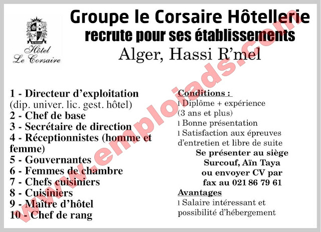 إعلان توظيف بفندق LE CORSAIRE ولاية الجزائر جانفي 2017