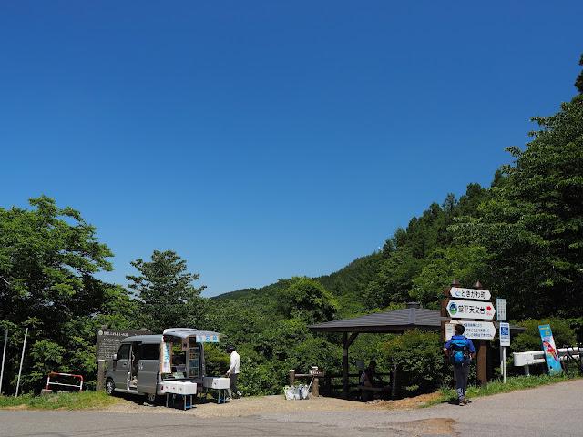 奥武蔵グリーンライン 白石峠